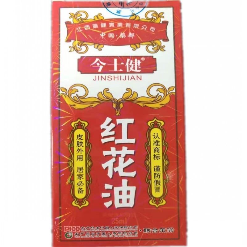 Jinshijian safflower oil to relax muscles and live bones safflower oil for waist and leg pain massage bruises недорого