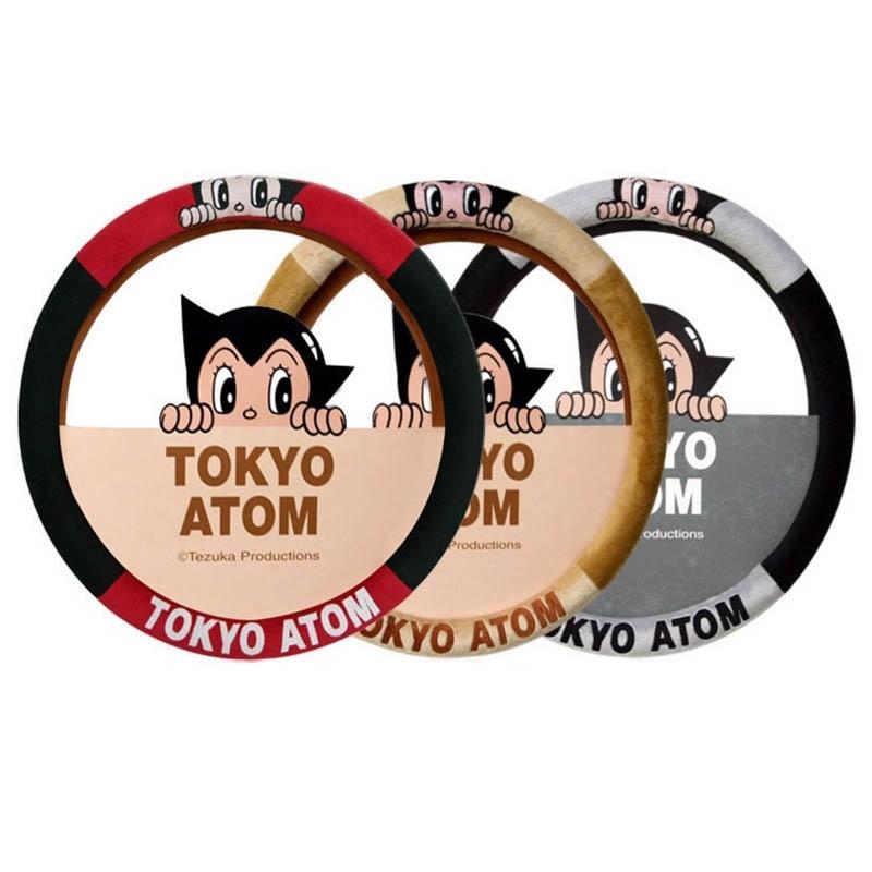 Astro Boy steering wheel cover anime steering wheel cover Tokyo atom steering wheel cover