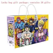 Anime JoJo Bizarre Adventure, bolsa de regalo de la suerte, bolsa de colección, tarjeta postal de juguete, pulsera, póster, insignia, pegatinas, marcapáginas, regalo