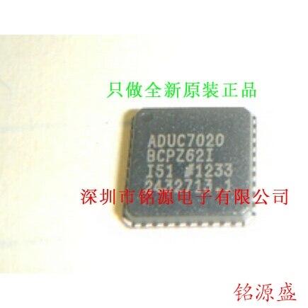 شحن مجاني ADUC7020BCPZ62I ADUC7020BCPZ62 LFCSP40 10 قطعة