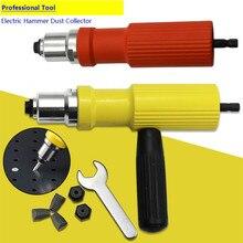 Atualização elétrica arma de rebite acessórios remoção arma rebite broca elétrica adaptador rebite adaptador mão rebitador kit ferramenta elétrica