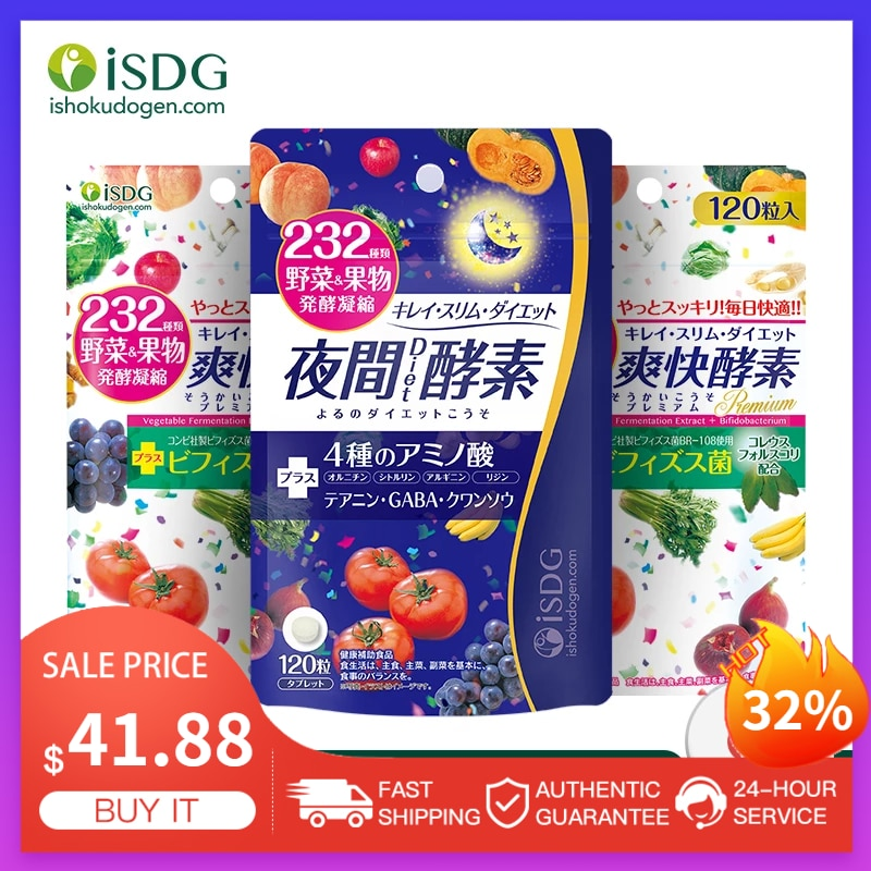 ISDG Night Enzyme +2 Anti-Constipation Enzymes Weight Loss Slimming Products Fat Burning Health Supplement Diet Tablets