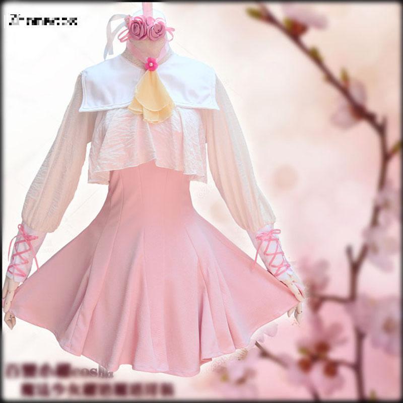 Disfraz rosa de Cosplay de Anime Card Captor Sakura Kinomoto Sakura