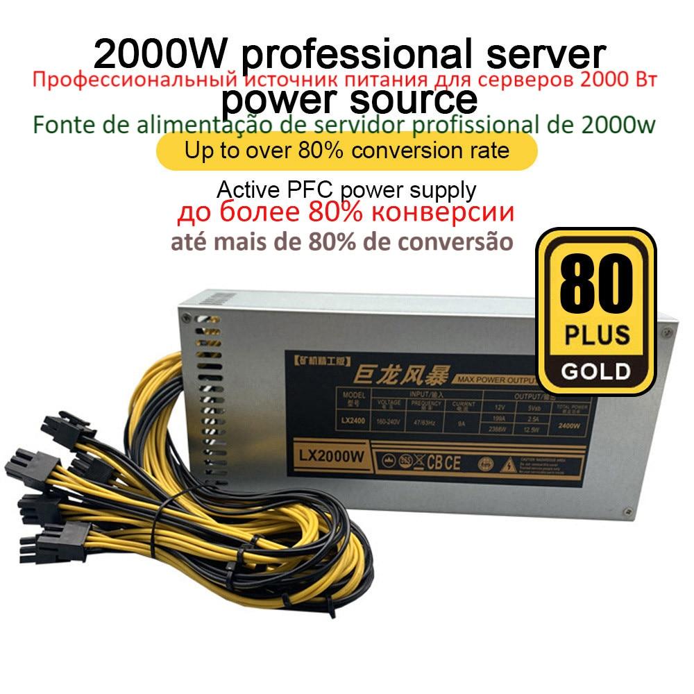 2000 واط الكمبيوتر امدادات الطاقة ل جهاز تعدين بيتكوين ATX 2000 واط بيكو PSU Ethereum 2000 واط امدادات الطاقة ATX بيتكوين 12 فولت V2.31 ETH عملة التعدين
