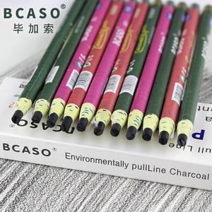 12Pcs Pull Thread Charcoal Drawing Pencils Set Soft/Medium/Hard Graphite Pastel Pencil  Cut Pull Line Stationery School Supplies