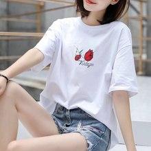 Camiseta blanca de manga corta de verano 2020 para mujer, Camiseta holgada de media manga coreana para mujer, camiseta nueva tendencia