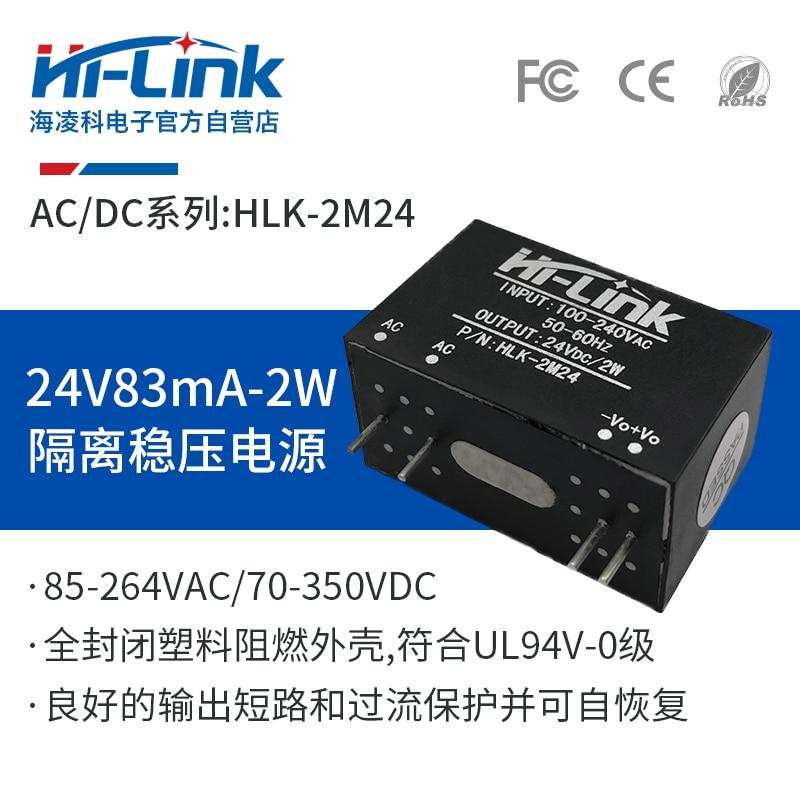 Envío Gratis HLK-2M24 24V83mA2W, módulo de alimentación aislado, fuente de alimentación regulada conmutada acdc de 220 a 24V