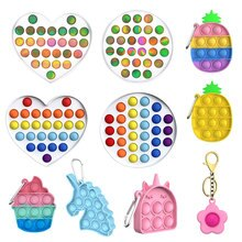 Squeeze Keychain Cute Stress Adult Toy Rubber Boys Xmas Gift Fidget Toys Decompression Push Bubble F