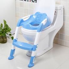 Siège de pot pour enfants   Siège de toilette pour bébé avec échelle réglable, siège pliable pour formation des toilettes pour nourrissons, nouvelle collection