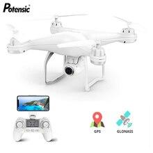 Potensic T25 zdalnie sterowany Quadcopter Drone WIFI FPV z szerokim kątem HD 1080P aparat wysokość trzymać tryb RC helikoptery Drone dla zabawek