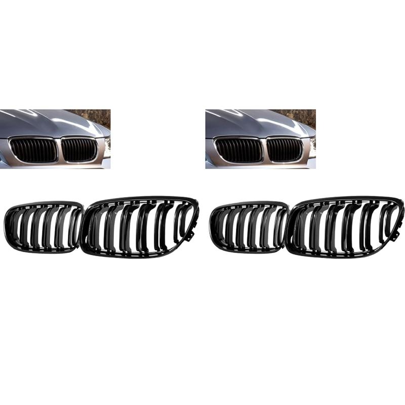 2 زوج سيارة الجبهة مصبغة لمعان أسود مدخل مصبغة لسيارات BMW E90 LCI 3-Series سيدان/عربة 2009 - 2011