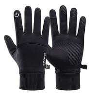 Зимние водонепроницаемые мужские перчатки ветрозащитные спортивные рыболовные перчатки с сенсорным экраном для вождения мотоцикла лыжны...
