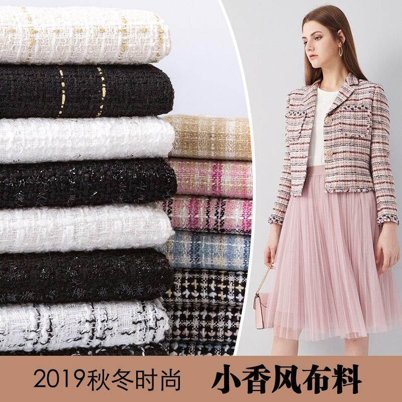New Small Fragrant Cloth, Woolen Tweed Coat, Thick Woolen Fabric