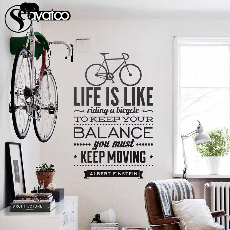 A vida é como andar de bicicleta citações vinil adesivos de parede decalque da bicicleta quarto escritório decoração para casa inspirador adesivo 58x92cm