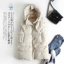 Hooded Down Cotton Vest Women 2021 Winter Thicken Warm Sleeveless Waistcoat Detachable Hooded Collar