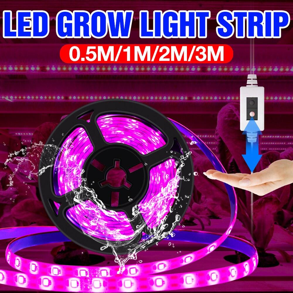USB ручной переключатель, светодиодный светильник для выращивания растений, полный спектр, светодиодный светильник для растений, фитолента, ...
