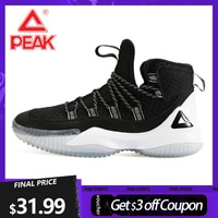Баскетбольные кроссовки PEAK Мужские, Нескользящие, дышащие, высокие, для спортзала, на шнуровке