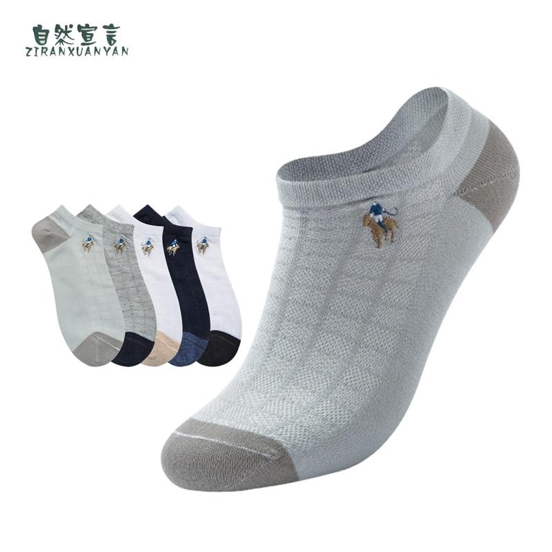 Мужские носки в Корейском стиле, повседневные носки в полоску из хлопка, удобные мужские носки для весны и лета, 2020