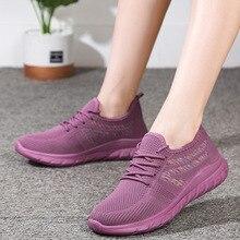 รองเท้าผ้าใบสตรีฤดูใบไม้ร่วงฤดูใบไม้ร่วง Breathable รองเท้าผ้าใบสตรีรองเท้าลูกไม้ฤดูใบไม้ผลิห...
