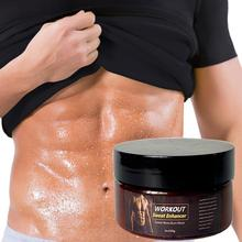 50g Slimming Fat Burning Product Fitness Sweat Booster Slimming Abdominal Muscle Body Slimming Cream