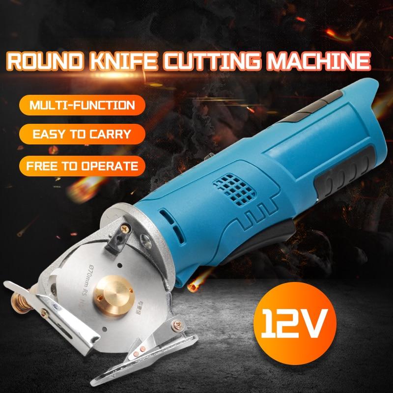 12 فولت إعادة شحن القماش الكهربائية سكين النسيج قطع أدوات جلدية القماش القاطع آلة عدة شفرة أدوات كهربائية لبوش بطارية 12 فولت