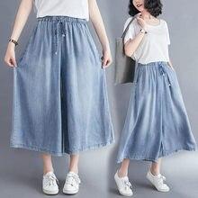Pantalones de verano 2020 de talla grande elástico Cordón de cintura Tencel Denim Pantalones de pierna ancha suelto recortado Pantalones mujer Jeans pantalón K251