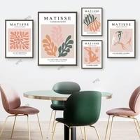 Matisse     peinture sur toile avec feuille geometrique  abstrait  Vintage  Art mural  affiches et imprimes  Art nordique  decor de salle  decoration de maison