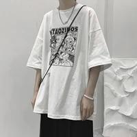 japanese anime manga cartoon short sleeved t shirt male hong kong style round neck ins trend half sleeved loose oversized shirt