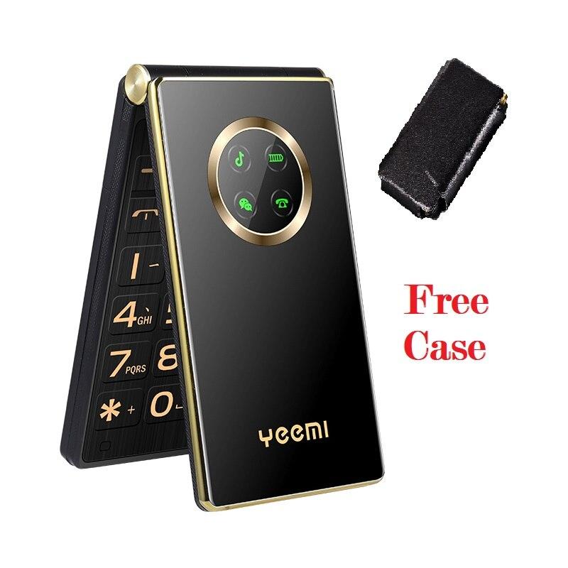 حافظة مجانية 3G WCDMA 2G GSM بصوت عال غطاء هاتف محمول المسنين الاتصال السريع SOS القائمة السوداء الشعلة كاميرا مفتاح كبير