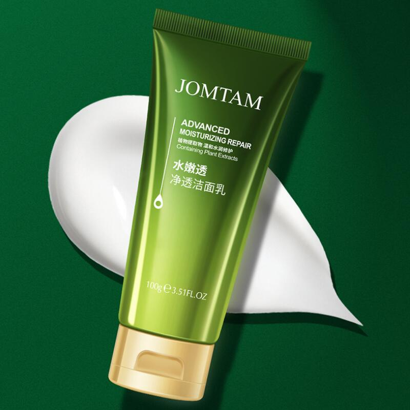 Plant Facial Cleanser Washing Moisturizing Oil Control Nourishing Cleansing Face Wash Skin Care недорого