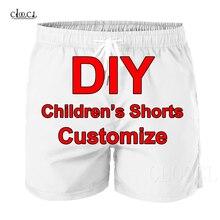 Шорты для девочек и мальчиков, повседневные шорты для девочек и мальчиков с 3D-принтом, индивидуальным дизайном по индивидуальному заказу
