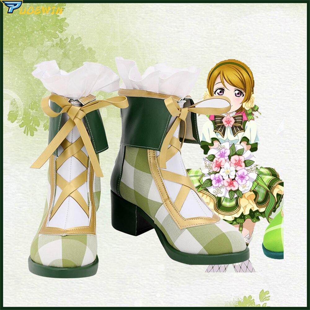 LoveLive! أحذية تأثيري من Hanayo Koizumi Kotori Minami أحذية