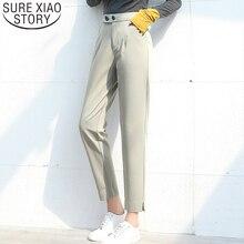 Capris 2020 Spring Women Black Harem Pencil Pants Casual Suit Pants Loose Solid OL Style Plus Size High Waist Trousers 8515 50