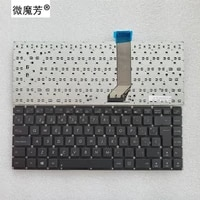 Spanisch Laptop Tastatur fur Asus X402C S400CB S400C X402 F402C S400 S400CA x402CA 0KNB0-410ARU00 schwarz SP