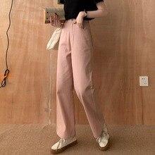 Casual Jeans for Women 2021 New Korean Style High Waist Slimming Loose French Joker Girls' Retro Str