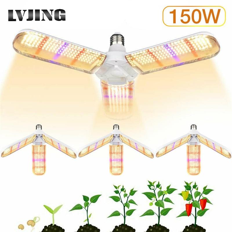 4 قطعة 2 قطعة 1 قطعة E27 الصمام تنمو ضوء 150W الطيف الكامل نمو مصباح لمبات للماء للداخلية في الهواء الطلق الدفيئة زهرة النبات الخضار