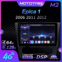 6g128g android 10 0 car radio gps for chevrolet epica 1 2006 2011 2012 gps navi seteo system with 4g lte dsp spdif 1280720