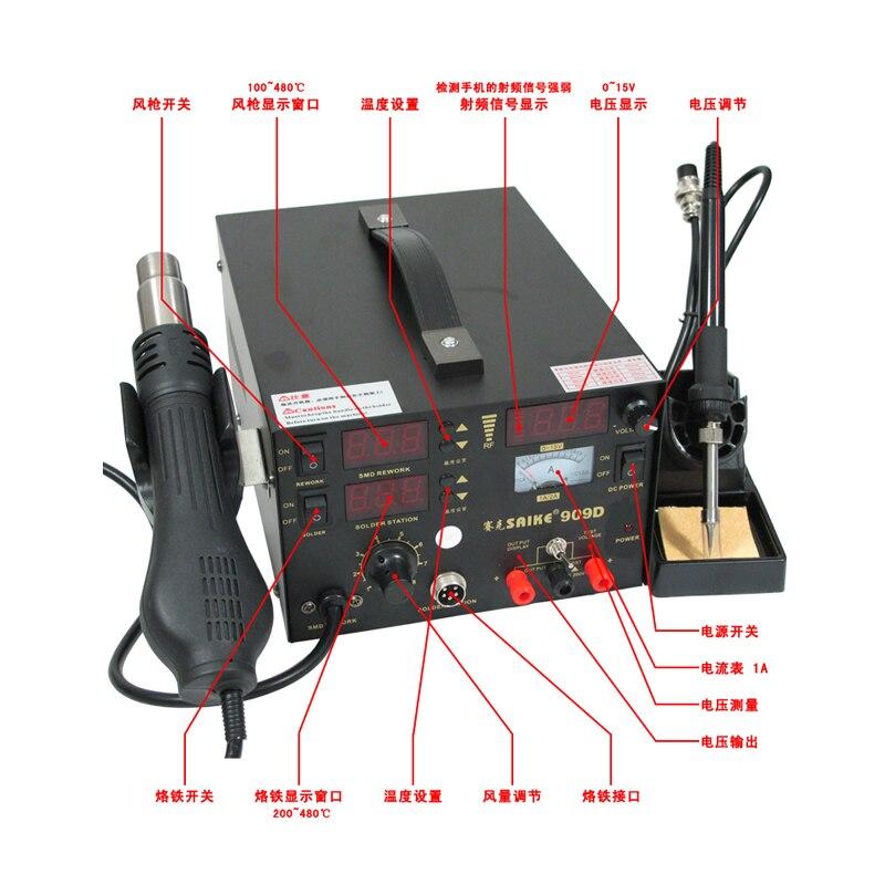 SAIKE 909D 3IN1 solder station Hot Air Gun SMD Soldering Iron Power Supply, bga welding machine