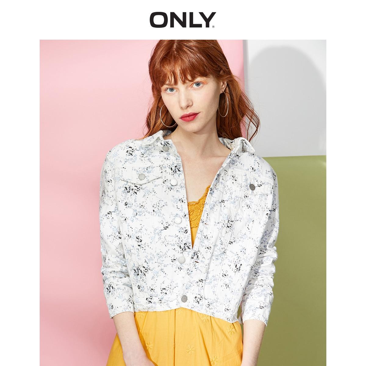 ONLY Women's Women's Printed Denim Jacket   119154506