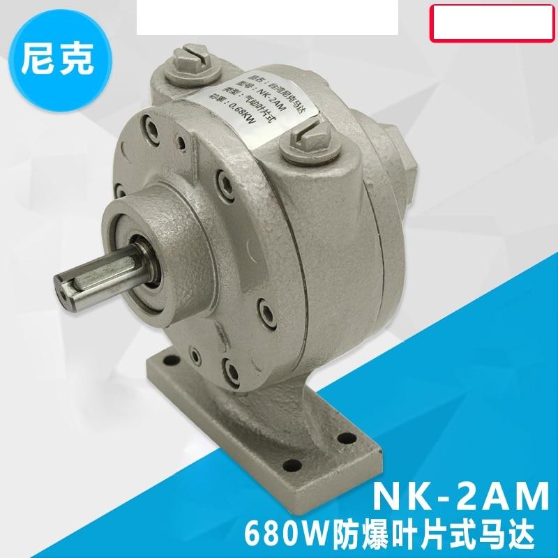 هوائي ريشة موتور تايوان NK-2AM و اتجاه الدورية 680W الصناعية عزم دوران كبير فنغ أماه دا 3000 Rpm