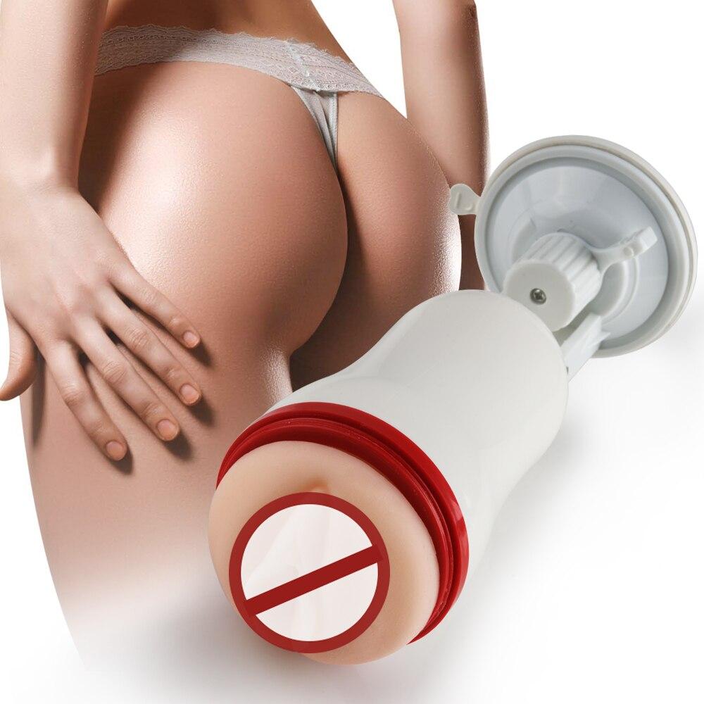 Мужская мастурбация массажером бутылка спортивная детская купить