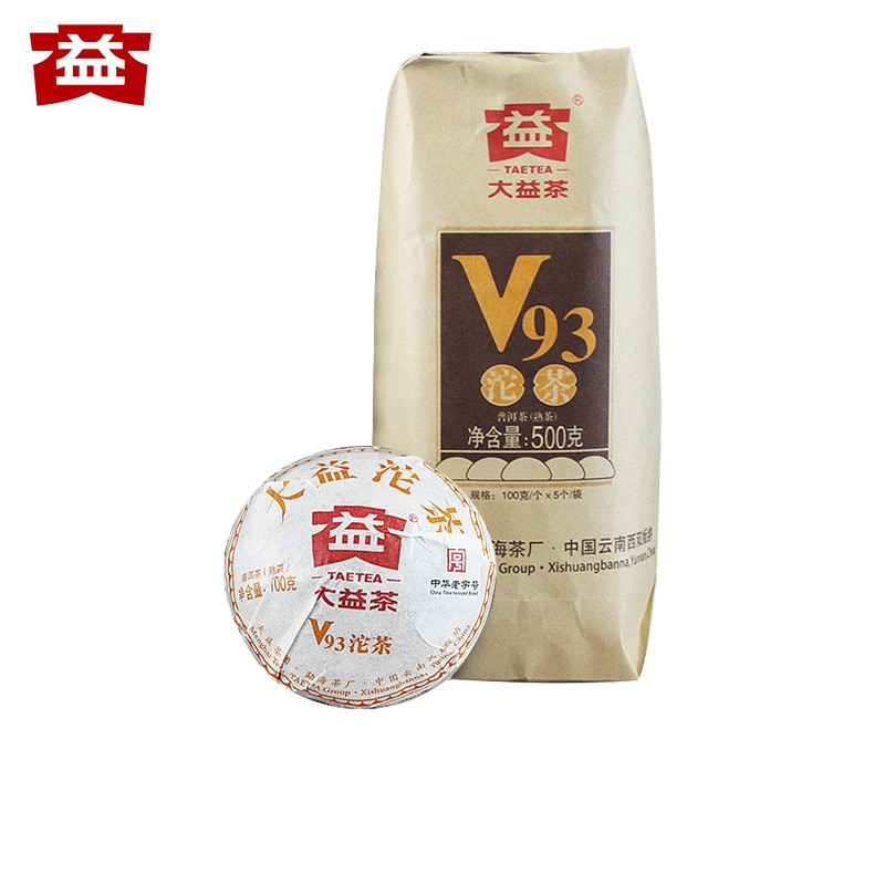 2018 años Dayi V93 Shu té Pu-erh Menghai TAETEA maduro Pu-erh 100% de aseguramiento de la calidad