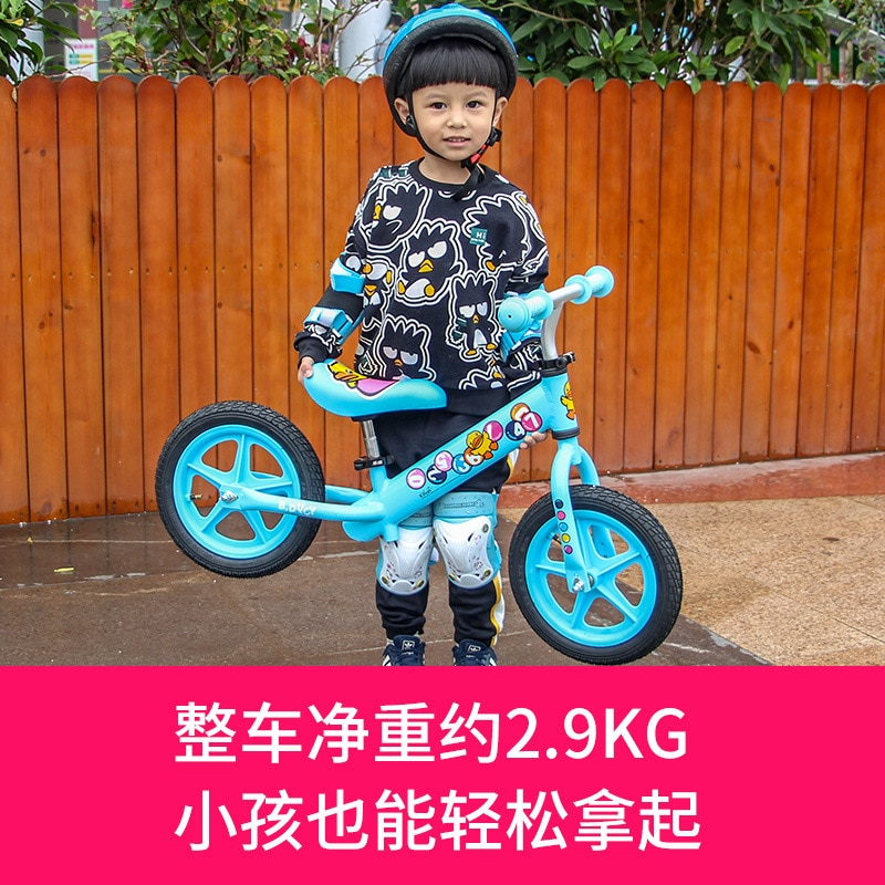 LUDDY Children's Balance Scooter Without Pedal Scooter 1-3-6 Year Old Children enlarge