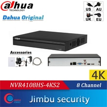 Dahua NVR 4K grabadora de vídeo 8ch p2p NVR4108HS-4KS2 H.265 hasta 8MP de resolución HDMI/VGA salida de vídeo simultánea