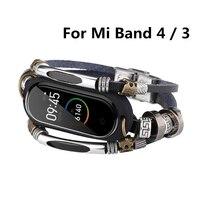 Кожаный и металлический ремешок для Xiaomi Mi Band 4 и Mi Band 3, браслет, смарт-аксессуары, ремешок для Mi Band4 / Mi 3, браслет