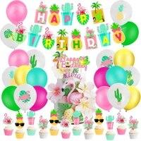 hawaii theme birthday party ballon flamingo pineapple cake topper birthday banner festa flamingo summer birthday decor