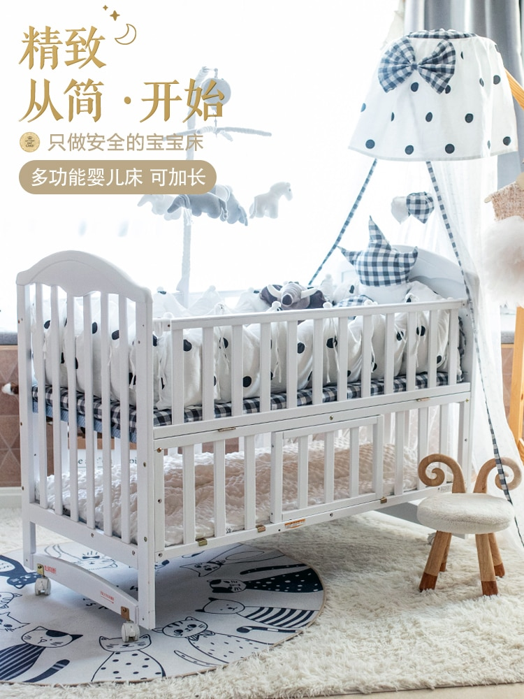 0196 Solid Wood Crib Joint Bed Multi-functional BB Bed Newborn Children Bed Babies' Bed enlarge
