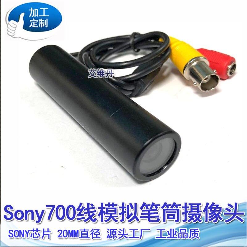 Sony 700 Line HD аналоговый сигнал устанавливаемая на транспортном средстве камера наблюдения ручка держатель пожарный монитор камера для фотосъ...