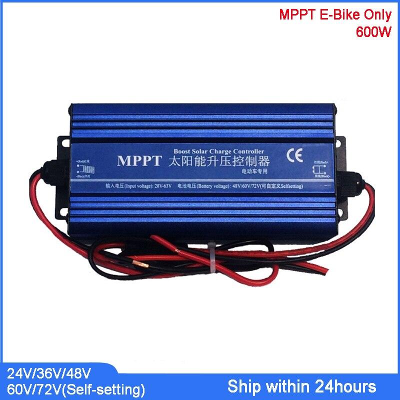 وحدة تحكم شحن الألواح الشمسية ، 600 واط ، للدراجة الكهربائية ، وضع MPPT ، جهاز التحكم في الشحن بالطاقة الشمسية/600 واط ، مجموعة مجانية