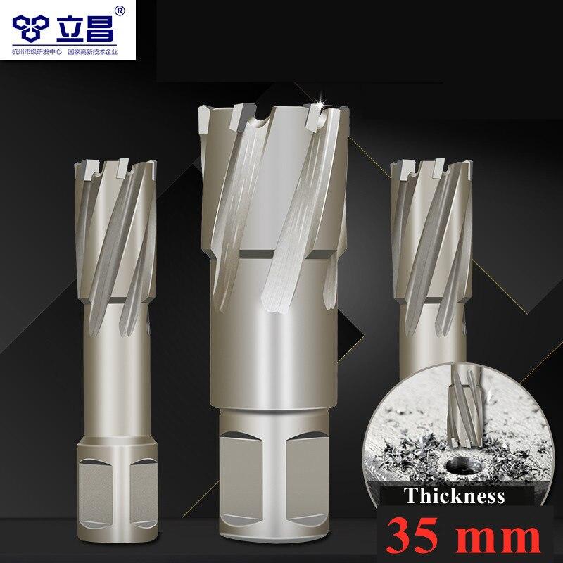 Полый кольцевой сердечник LICHANG для металлического сверла, карбидный резак, Открыватель отверстий, инструменты, секция, стальная пластина, Труба, алюминий, 12 мм-56 мм